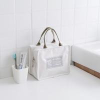 韩可爱女士化妆包大容量便携手提包旅行化妆品收纳包PU防水洗漱包