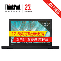 联想ThinkPad X270(20HNA01NCD)12.5英寸轻薄笔记本电脑(i7-7500U 16G 128G+1TB Win10 3+3便携双电池 3年
