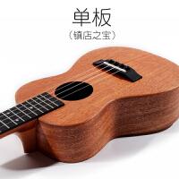 小吉他26/23寸乌克丽丽 单板尤克里里女初学者儿童学生