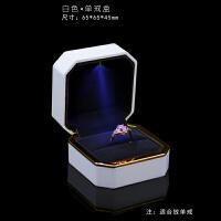 求婚戒指盒 婚礼创意对戒盒钻戒盒子led结婚森系首饰包装盒