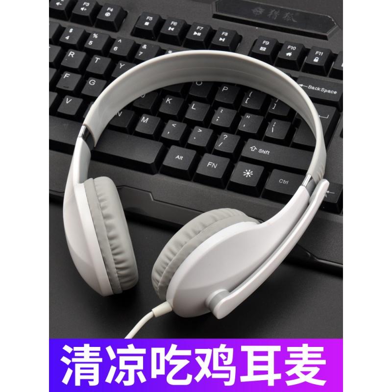 2018新款 电脑耳机 台式机笔记本通用带麦克风话筒头戴式重低音家用办公语音聊天有线  官方标配 发货周期:一般在付款后2-90天左右发货,具体发货时间请以与客服协商的时间为准