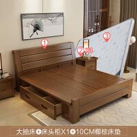 言覃新中式实木床双人床1.8米高箱储物床主卧婚床现代1.5整装家具 +1柜+10公分椰棕床垫 1800mm*2000m