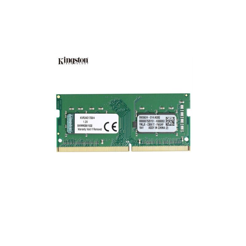 金士顿(Kingston)DDR4 2400 4G 笔记本内存条 电压1.2V笔记本电脑内存 兼容性可靠 性能出色