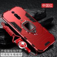 优品红米K20手机壳小米K20pro保护redmi k20硅胶套por全包边M1903F11A气囊防