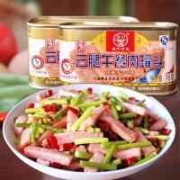 [2罐装]德和云腿午餐肉罐头198g 火锅方便面米线螺蛳粉面条配料非水果罐头