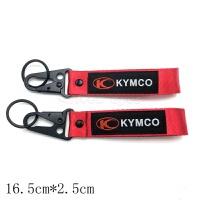 KYMCO光阳赛艇250/300 XCITING400 CT250 500摩托车钥匙扣 绳挂件 钥匙扣 一个