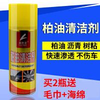 柏油清洗剂 汽车用漆面虫胶沥青柏油清洁剂 车用除胶剂