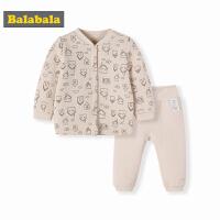 巴拉巴拉宝宝秋冬睡衣男婴儿内衣男童潮装套装空调服加厚2018新款