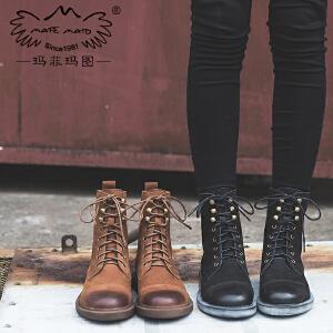 玛菲玛图短靴春秋女新款真皮百搭平底圆头单靴英伦学院风系带马丁靴女8201-3