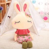 兔子毛绒玩具玩偶流氓小白兔公仔布娃娃抱枕送女友爱人儿童礼物
