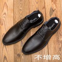 男士透气增高鞋6cm商务休闲皮鞋男 软面皮英伦韩版潮流秋鞋子 黑色 9822