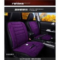 汽车加热坐垫车载汽车后排加热垫车用电热座垫后座椅垫子冬季座垫 汽车用品 A款 紫色 双座