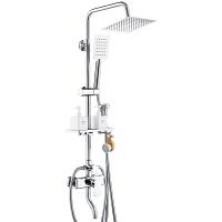 淋浴花洒套装全铜龙头淋浴器家用浴室增压混水阀沐浴淋雨喷头