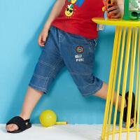 【5.16-5.17日抢购价:25】moomoo童装男童下装夏季新款纯棉撞色男幼童五分牛仔短裤