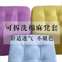 小凳子家用时尚布艺板凳创意客厅沙发凳实木茶几凳矮凳成人小板凳