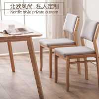 实木餐椅家用现代简约靠背椅可拆洗书房椅咖啡厅餐厅休闲布艺椅子
