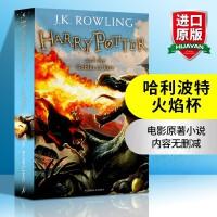 哈利波特与火焰杯 英文原版 Harry Potter and the Goblet of Fire 哈利波特4 全英文