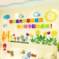 立体墙贴画幼儿园教室墙面装饰班级文化墙布置墙贴