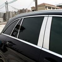 专用于奔驰GLC260 200 300车窗装饰条 奔驰GLC改装车窗中柱亮条 * 奔驰GLC不锈钢车窗中柱饰条 /10