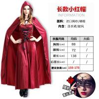 ?万圣节服装女巫婆海盗女王吸血鬼小红帽恐怖cosplay表演礼服