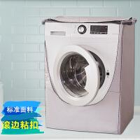 ???海滚筒洗衣机罩防水防晒全自动通用套 标准 滚边粘扣
