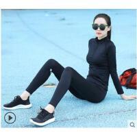 显瘦紧身长袖长裤瑜伽服套装女跑步运动衣外套速干健身房瑜珈服