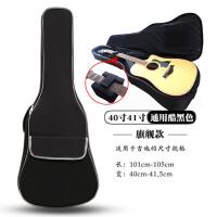 吉他包41寸40寸民�{吉他袋古典吉他通用套子�p肩背包38寸加厚加棉�p肩背包吉他琴包
