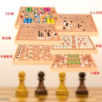 儿童木制玩具跳棋 飞行棋五子棋军旗象棋桌面游戏