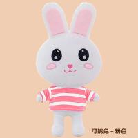 布朗熊公仔可妮兔大号毛绒玩具玩偶韩国抱枕生日礼物送女生抱抱熊