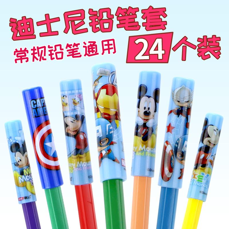 迪士尼小学生铅笔帽保护套儿童铅笔延长器卡通漫威铅笔套握笔器 卡通图案印刷,多款可选