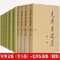 毛 ��|�事文集全六卷+毛 ��|�x集全四�跃��b共十�攒�事科�W出版社人民出版社