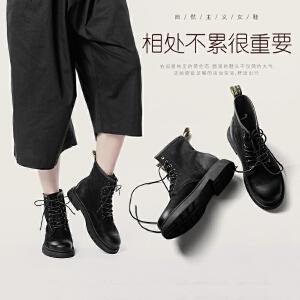 青婉田马丁靴女英伦风真皮学生厚底女靴子女短靴女平底原宿马丁靴女加绒