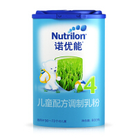 Nutrilon/诺优能 荷兰原装进口 儿童配方奶粉4段 36-72个月 800g