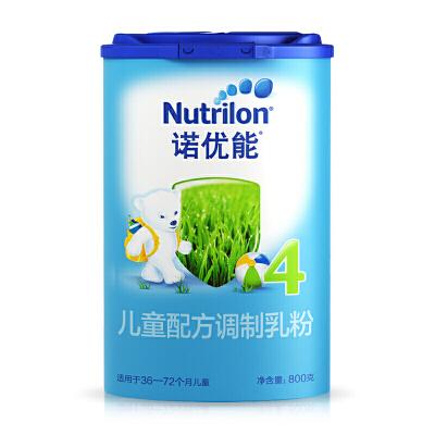 Nutrilon/诺优能 荷兰原装进口 儿童配方奶粉4段 36-72个月 800g2017年11月生产 满599减30