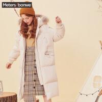 【2件2.5折到手价:349.8】美特斯邦威长款羽绒服女时尚百搭宽松慵懒风外套冬装新款潮流