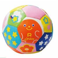 皇室 婴幼儿童手抓球 摇铃球 响铃滚滚球 宝宝学爬行玩具