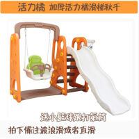 加厚儿童室内滑梯家用组合幼儿园多功能滑滑梯宝宝秋千海洋球池