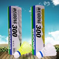 2018 尼龙球 W300耐打 稳定耐打塑料羽毛球 6只装