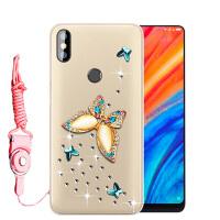 小米mix2s手机壳防摔个性创意潮硅胶2s保护套软套水钻女