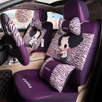 四季通用汽车座垫 车内用品五件套全包座椅坐垫 卡通女士布艺座垫 TL-217 紫斑马纹