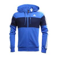#超品日满200减60#Adidas阿迪达斯男装 训练系列运动休闲连帽茄克外套 BR1541