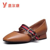 意尔康女鞋新款女士单鞋7851DE28086W