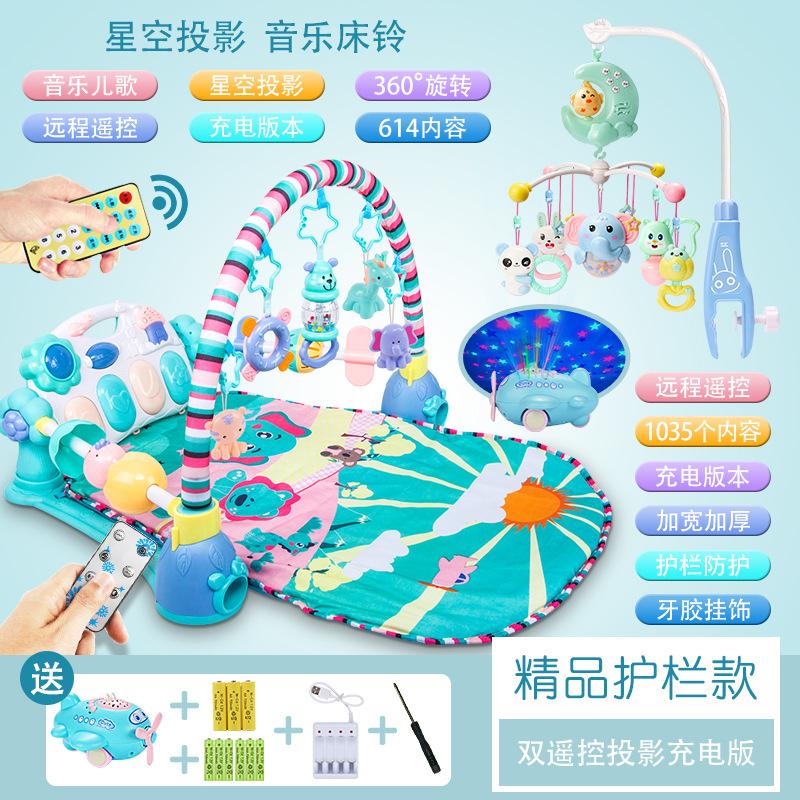 ?新生婴儿脚踏钢琴健身架器踩宝宝玩具0-1岁3-6-12个月男女孩