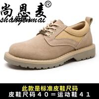 马丁靴男英伦沙漠靴男鞋潮男靴子韩版短靴工装作战靴高帮夏季军靴