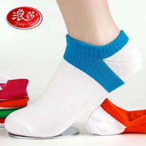 【满99减10】【6双装】浪莎袜子女船袜短袜浅口低帮纯棉简约潮款韩国可爱学院风