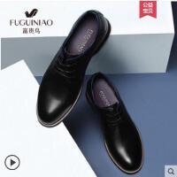 富贵鸟男鞋透气2018春夏季新款英伦爸爸鞋男士韩版真皮休闲皮鞋男