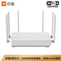 小米Redmi红米路由器AX6家用千兆端口5G双频无线速率wifi6穿墙王