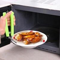 创意家居日常生活用品实用厨房小工具收纳居家日用小商品 碗夹A+B款套装