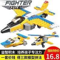 兼容乐高积木男孩子城市飞机拼装客机模型儿童益智组装玩具创意小