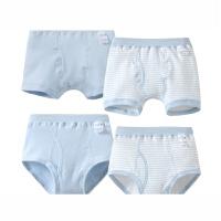 男童2男宝4小孩5小童6男宝宝内裤1-3岁半幼童7幼儿8婴儿平角9 0cm(0码 身高80-90 体重20-2